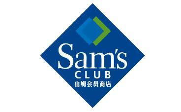 杭州西溪山姆会员商店PC优惠折扣及电话地址
