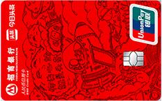 招商银行今日头条联名信用卡(银联、人民币、金卡)