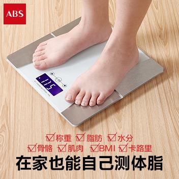 ABS智能健康秤