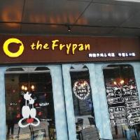 thefrypan炸鸡啤酒优惠折扣及电话地址