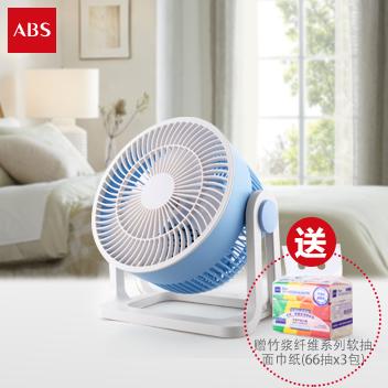 ABS 空气对流循环扇(时尚型)