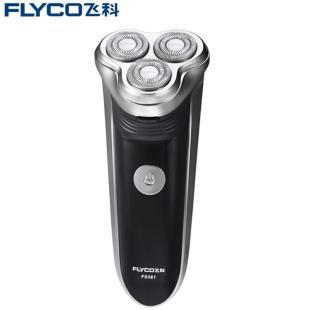 飞科FLYCO剃须刀FS361 三刀头电动充电式剃须刀