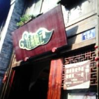 江南烟云餐厅优惠折扣及电话地址