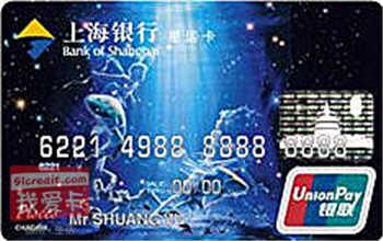上海银行双鱼座星运卡