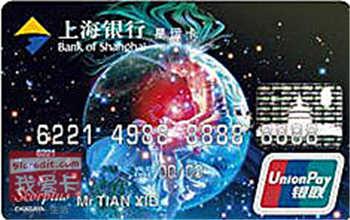 上海银行天蝎座星运卡