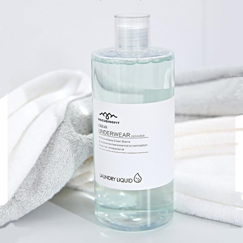 海肌兰内衣消毒清洗液