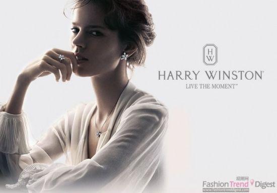Harry Winston 海瑞·温斯顿