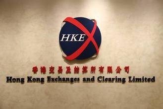香港联合交易所(SEHK)