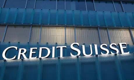 瑞士信贷第一波士顿银行