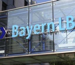 德国巴伐利亚银行