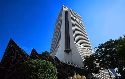 Malaysian Bank 马来西亚银行