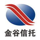 中国金谷国际信托