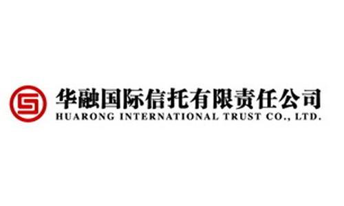 华融国际信托有限责任公司