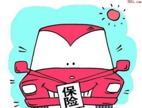 北京联合保险经纪有限公司