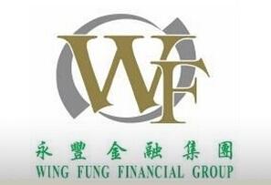 永丰金融集团