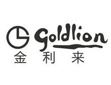 金利来 Goldlion