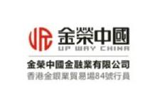金荣中国金融业有限公司