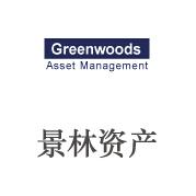 上海景林资产