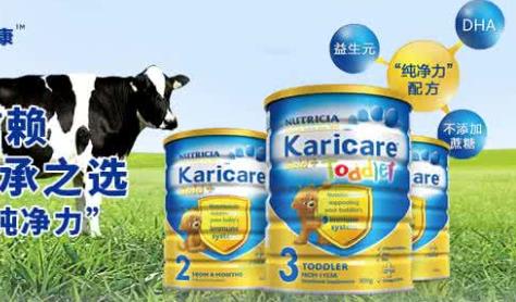 奶瓶牌子排行_2011年中国十大奶瓶品牌排行榜(图)