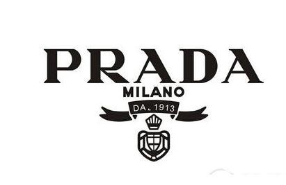 普拉达(Prada)