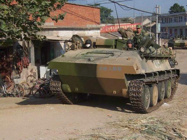 63式装甲车