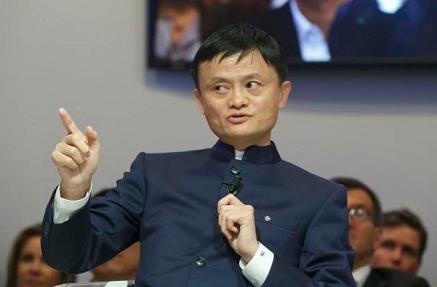 马云(Jack Ma)