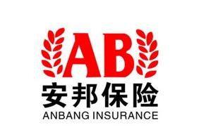 中国安邦保险