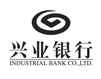 兴业银行股份有限公司