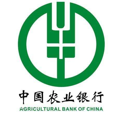 农业银行股份有限公司