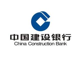 建设银行ccb