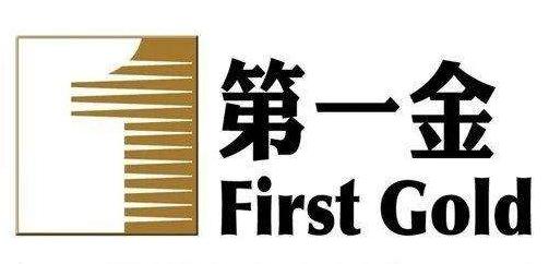香港第一金