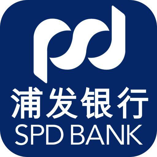 浦发银行app