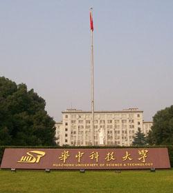 《华中科技大学》