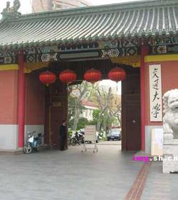 《上海交通大学》