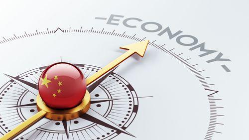 聚焦中国GDP