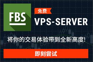 VPS 服务器服务