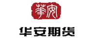 华安期货博易大师3.0(不带交易软件)