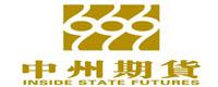 湘財祈年期貨仿真交易標準版6.45