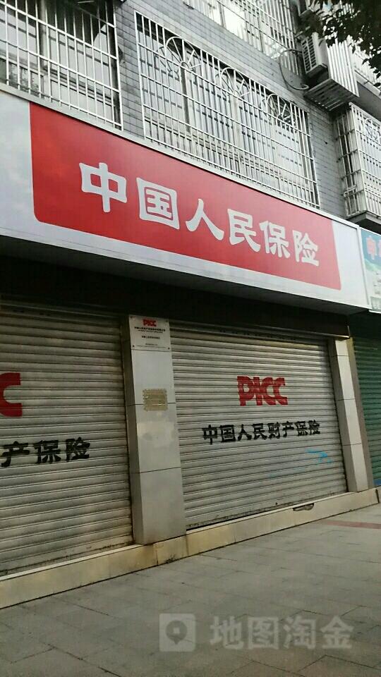 人保财险(安康路)