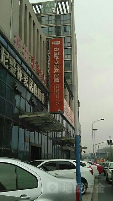 平安财险(常州中心支公司)