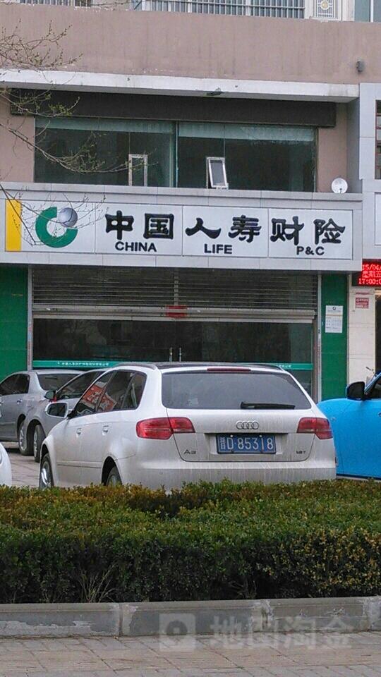 中国人寿财险(保宁门西街)