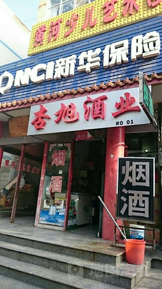 新华人寿(长平东街)