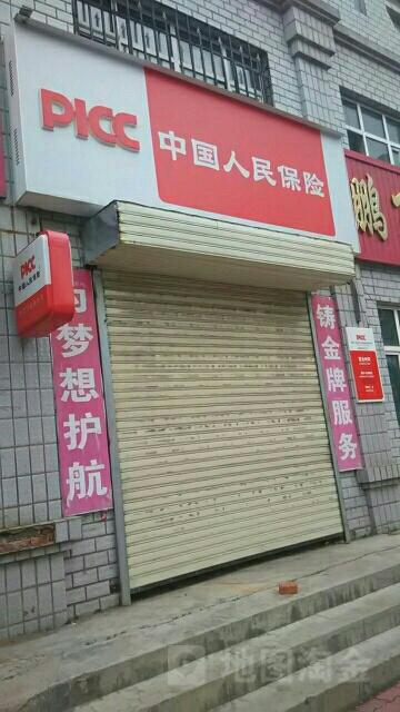 人保财险(伊春新青支公司)