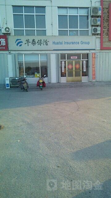 华泰保险(沂河东路)