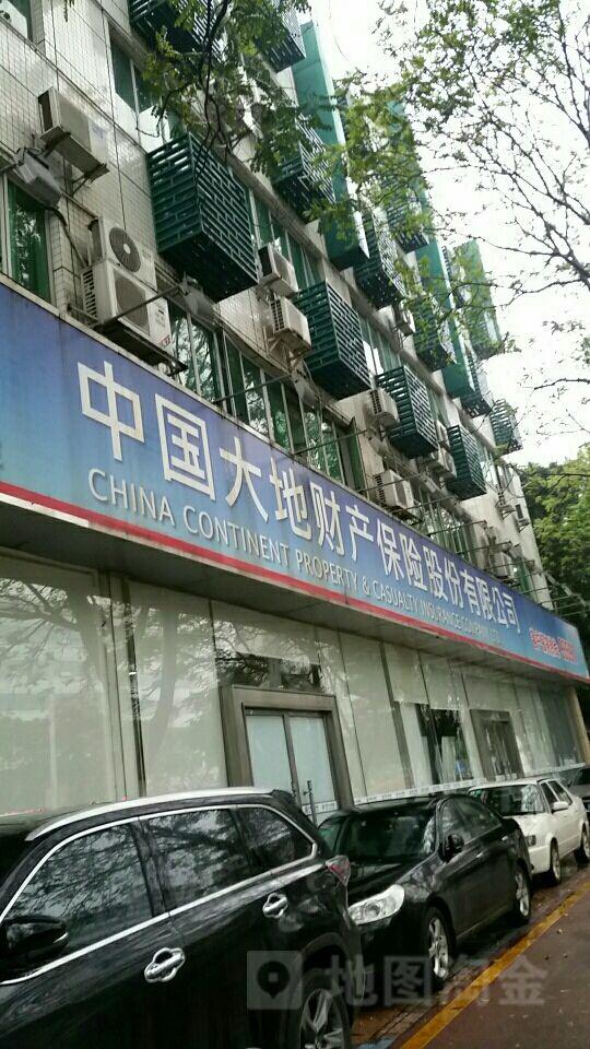 大地保险(珠海中心支公司)