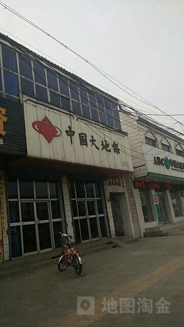 大地保险(襄汾支公司)
