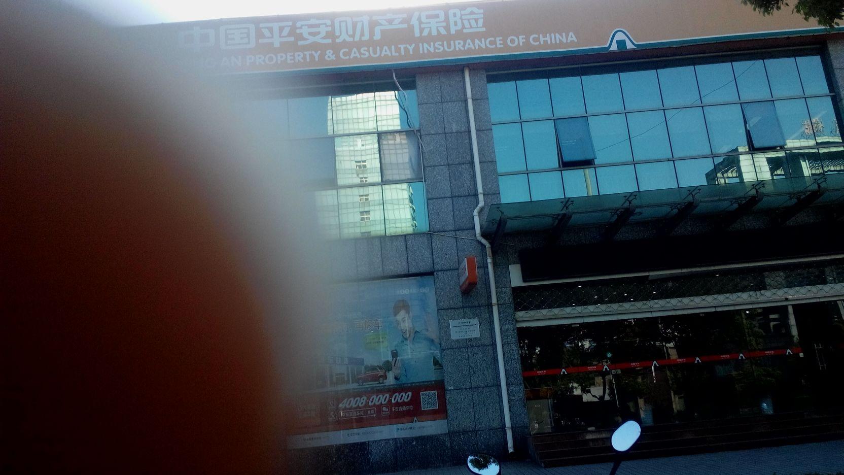 平安财险(泰州中心支公司)