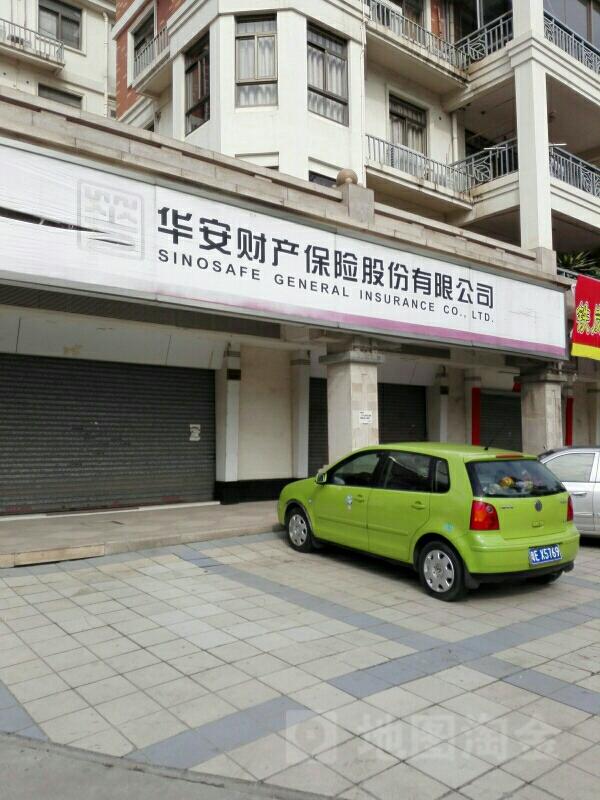华安财产保险(百灵路)