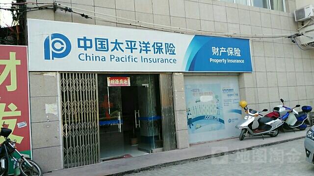 中国太平洋保险(龙南支公司)