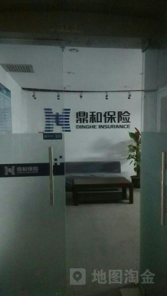 鼎和财产保险(广西分公司)
